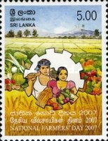 [National Farmers Day, type ASU]