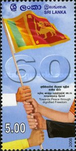 [The 60th Anniversary of Independence, Typ ATO]