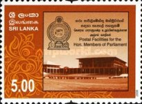 [Postal Facilities for Members of Parliament, Typ AUC]