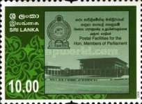 [Postal Facilities for Members of Parliament, Typ AUC1]