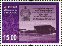 [Postal Facilities for Members of Parliament, Typ AUC2]