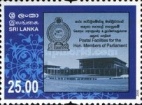 [Postal Facilities for Members of Parliament, Typ AUC3]