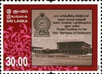 [Postal Facilities for Members of Parliament, Typ AUC4]
