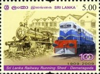 [The 100th Anniversary of the Railway Running Shed - Dematagoda, Typ AVH]