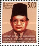 [The 110th Anniversary of the Birth of Mahmoud Shamsuudeen Kariapper, 1899-1989, Typ AVI]