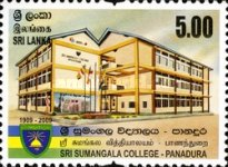 [The 100th Anniversary of the Sri Sumangala College - Panadura, Typ AVN]