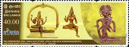 [Ancient Sri Lanka, Typ AVY]