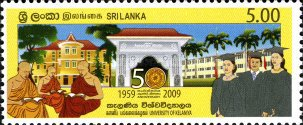 [The 50th Anniversary of the University of Kelaniya, Typ AWB]