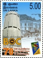 [The 70th Anniversary of the Bank of Ceylon, Typ AWC]