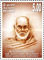 [The 155th Anniversary of the Birth of Sri Narayana Gurudev, 1854-1928, Typ AWF]