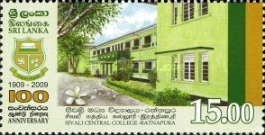 [The 100th Anniversary of the Sivali Central College - Ratnapura, Typ AWG]