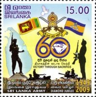 [The 60th Anniversary of the Sri Lanka Army, Typ AWI]