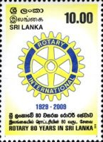 [The 80th Anniversary of Rotary International in Sri Lanka, type AWX]