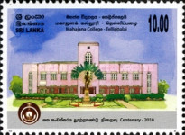 [The 100th Anniversary of the Mahajana College, Tellippalai, type AXG]