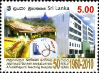 [The 50th Anniversary of the Teaching Hospital, Anuradhapura, type AXL]