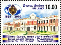[The 175th Anniversary of the Royal College, Colombo, Typ AXM]