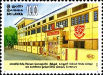 [The 100th Anniversary of the Kokuvil Hindu College, type AXN]