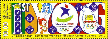 [The 1st Youth Olympic Games, Singapore, type AXP]