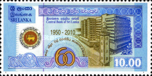 [The 60th Anniversary of the Central Bank of Sri Lanka, type AXQ]