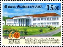 [The 60th Anniversary of Engineering Faculty, University of Peradeniya, type AXY]