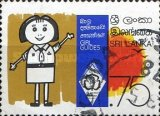 [The 60th Anniversary of Sri Lanka Girl Guides Association, Typ AY]