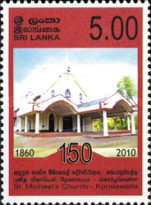 [The 150th Anniversary of St Michael's Church, Morutuwa, type AYC]