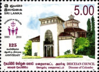 [The 125th Anniversary of the Diocesan Council, Colombo, type AYH]