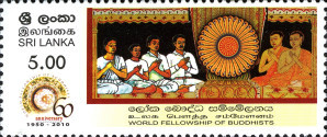 [The 60th Anniversary of World Fellowship of Buddhists, type AYJ]