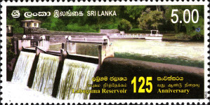 [The 125th Anniversary of Labugama Resevoir & Water Purification Plant, Typ AYU]