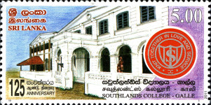 [The 125th Anniversary of Southlands College, Galle, Typ AZD]