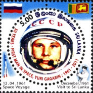 [The 50th Anniversary of the First Man in Space, Typ AZF]