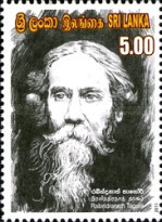 [The 150th Anniversary of the Birth of Rabindranath Tagore, 1861-1941, Typ AZM]