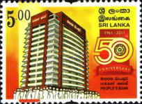 [The 50th Anniversary of the People's Bank, Typ AZV]
