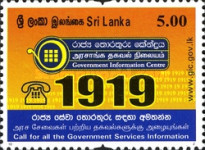 [Government Services Information Centre, Typ BAL]
