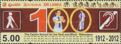 [The 100th Anniversary of the Ceylon School for the Deaf and Blind, Rathmalana, Typ BBS]