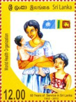 [The 60th Anniversary of WHO in Sri Lanka, Typ BCK]