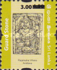 [Previous Issued Stamps Surcharged, Typ BCX1]