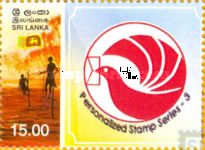 [Personalized Stamps, Typ BEH]