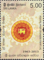 [The 50th ASnniversary of the Sri Lanka Administrative Service, Typ BES]