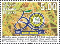 [The 50th Anniversary of the Ceylon Fertilizer Company Limited, Typ BEZ]