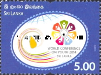 [World Conference on Youth - Sri Lanka, Typ BFC]