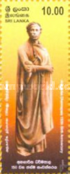 [The 150th Anniversary of the Birth of Anagarika Dharmapala, 1864-1933, Typ BFV]