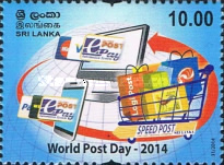 [World Post Day, Typ BFX]