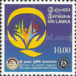[The 50th Anniversary of the SLSI - Sri Lanka Standard Institution, Typ BGB]