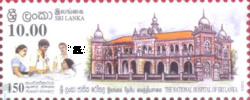 [The 150th Anniversary of the National Hospital, Typ BGO]