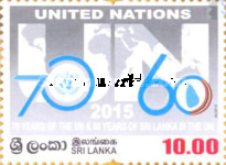 [The 70th Anniversary of the United Nations, Typ BHJ]
