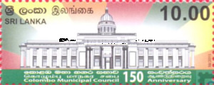 [The 150th Anniversary of Colombo Municipal Council, Typ BHQ]