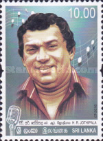 [The 80th Anniversary of the Birth of Hettiarachchige Reginald Jothipala, 1936-1987, Typ BIF]