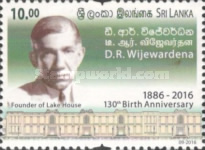 [The 130th Anniversary of the Birth of Don Richard Wijewardena, 1886-1950, Typ BIH]