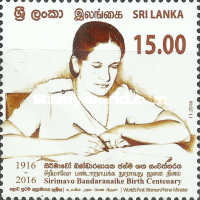 [The 100th Anniversary of the Birth of Sirimavo Bandaranaike, 1916-2000, Typ BIJ]